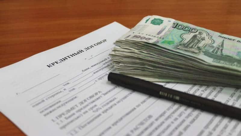 Расторжение кредитного договора до первого платежа