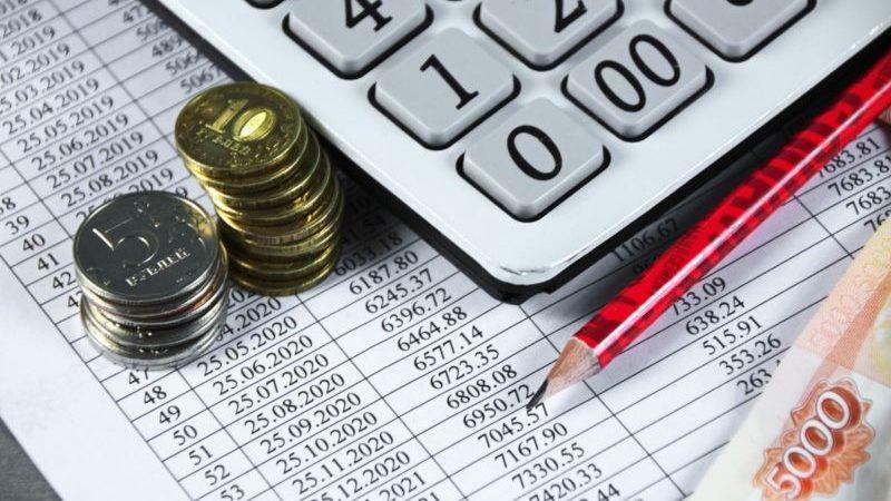 Что такое рефинансирование кредита и как воспользоваться этой услугой выгодно