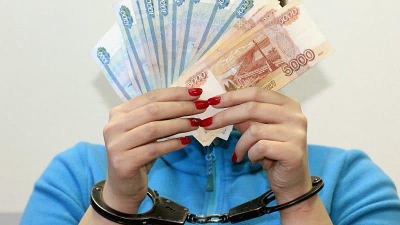 Могут ли мошенники взять кредит на чужой паспорт без владельца и как от этого уберечься
