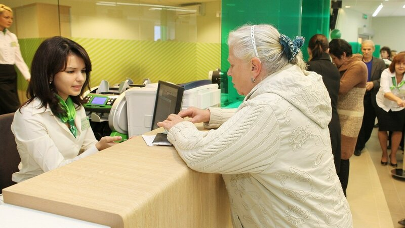 До какого возраста сбербанк выдает кредит пенсионерам