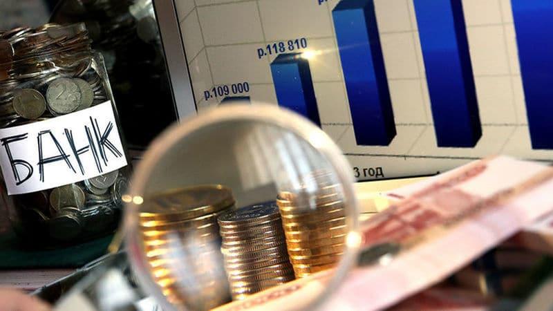 Какие банки предлагают помощь в кредитовании малого бизнеса и как получить такой займ