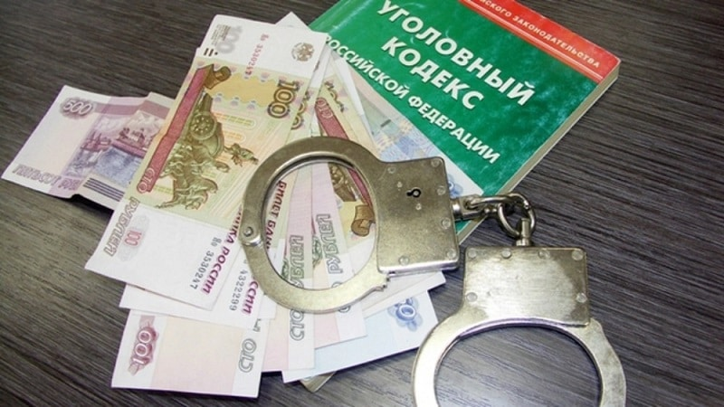 Уголовный срок за неуплату кредита