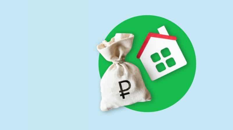 Кредит под залог недвижимости в Сбербанке, как взять кредит под залог недвижимости и имущества в Сбербанке