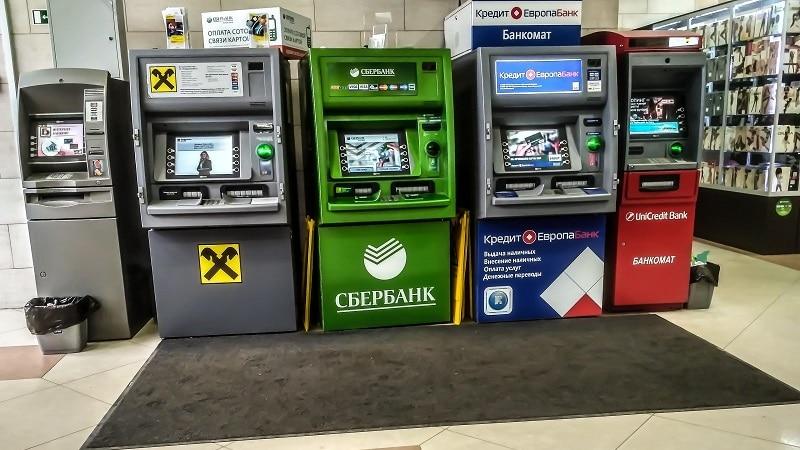 Банкоматы-партнеры Юникредит банка: как найти и снять наличные с карты без комиссии