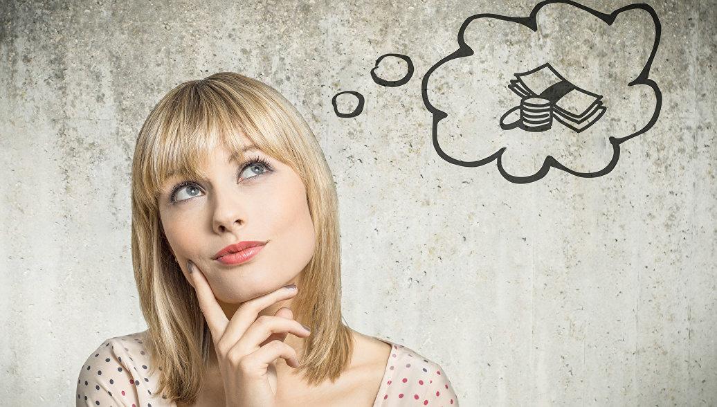 Как правильно перекредитоваться: какие документы нужны для рефинансирования кредита