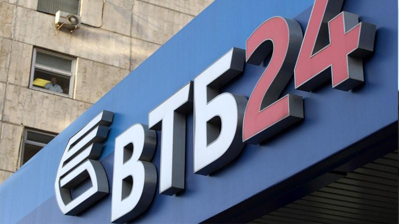 Отказ От Страховки ВТБ 24 После Получения Кредита