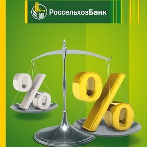 В чем преимущества рефинансирования кредитов в Россельхозбанке
