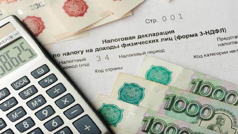 Компенсация налогоплательщикам: можно ли получить налоговый вычет за проценты по кредиту