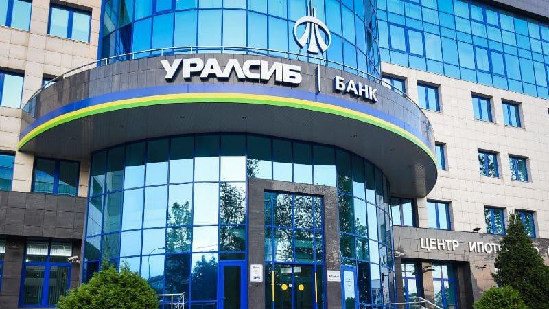 Получение кредита наличными в Уралсиб банке