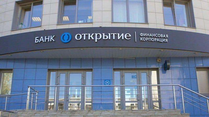 Пошаговая инструкция, как получить кредит наличными в банке Открытие