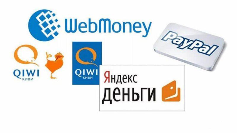 Безопасные обменные процедуры виртуальных валют в обменнике BTCPro24: основные плюсы сервиса